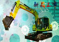 宝鼎BD80-8挖掘机