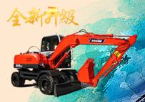 宝鼎80新款轮式挖掘机