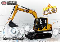 宝鼎热销机型-宝鼎BD80-8全进口配置小型挖掘机