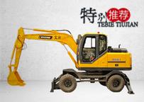 BD95W-9轮式挖掘机图片-宝鼎轮式挖掘机厂家,轮式挖掘机