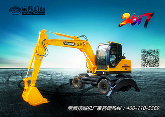 宝鼎轮式挖掘机BD95W-9改进型