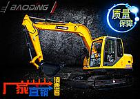 宝鼎BD80-8小型挖掘机改进型升级不升价