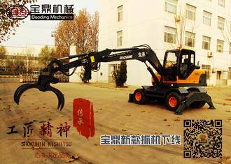 宝鼎抓木机厂家新款轮式抓木机下线-轮式抓木机,抓木机,抓木机价格