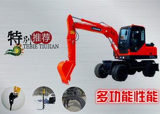宝鼎80轮式挖掘机-宝鼎挖掘机厂家产品展示