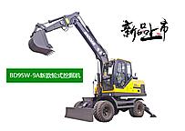 宝鼎BD95W-9A新款轮式挖掘机