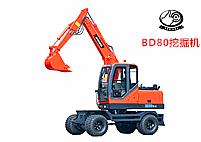 BD80轮式挖掘机产品展示介绍-宝鼎挖掘机厂家,轮式挖掘机
