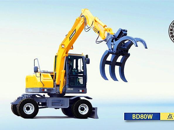 宝鼎BD80W-8B轮式抓木机价格图片