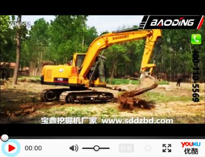 宝鼎90小型反铲挖掘机挖树根效率视频