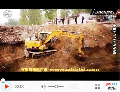 宝鼎履带90小型反铲挖掘机清淤河道工作