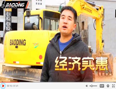 河北邢台巨鹿的宝鼎挖掘机用户感言