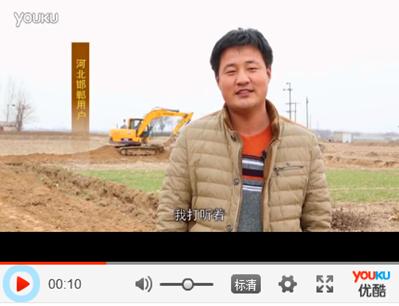 宝鼎小型挖掘机械产品河北邯郸客户见证
