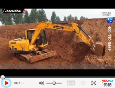 宝鼎BD80-6反铲小型挖掘机工作视频