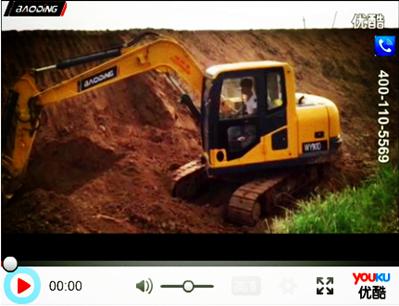 宝鼎BD80-6全进口配置履带80小型挖掘机