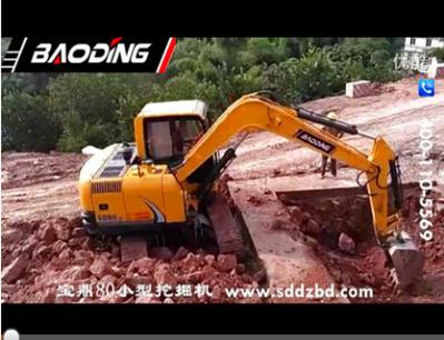 宝鼎BD80小型挖掘机械西南工作视频
