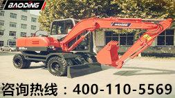 山东宝鼎升级款80轮式挖掘机使用质感更优越