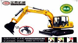 高性价比多用途创富利器宝鼎BD90D-9新款国产小型挖掘机上市