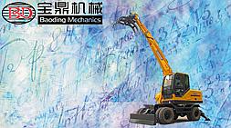 山东宝鼎抓木机95型号产品介绍价格合理品质更有优势