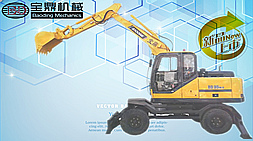 宝鼎BD95-9轮式挖掘机市场价格指导和产品特点介绍