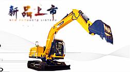 国产小型挖掘机之宝鼎BD80-8挖掘机
