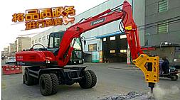 宝鼎小型挖掘机挂破碎锤工作操作技术使用介绍