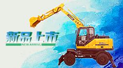 宝鼎95轮式挖掘机适用多种工况市场反响好