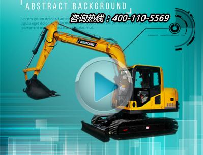 宝鼎BD80-8小型挖掘机视频