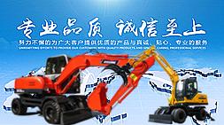 宝鼎挖掘机厂家生产部门负责人近期严抓质量关提升产品稳定性