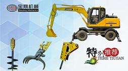用工需求的改变小型轮式挖掘机更加多用途是发展必然趋势