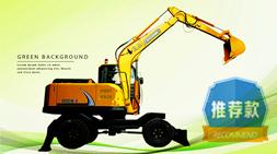 宝鼎挖掘机厂家继续发展多用途挖掘机抓木机设备市场前景广阔