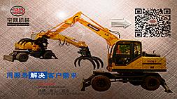 宝鼎95小型轮式挖掘机主要性能优势介绍-宝鼎挖掘机厂家