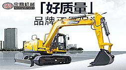 宝鼎全进口配置BD80-8小型挖掘机经济实用才是好的选择