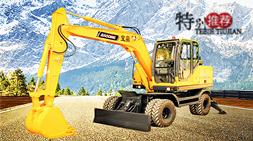 宝鼎BD95W-9轮式挖掘机使转场使用化工程更加高效便捷