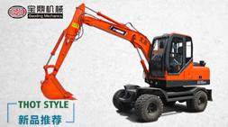 宝鼎BD85W-9小型轮式挖掘机主要核心配置介绍