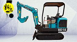 山东宝鼎BD18液压微型挖掘机经过长时间工况测试优惠价投入市场
