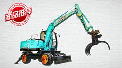 宝鼎BD95W-9抓木机-升级动力系统等部件配置产出比更优秀