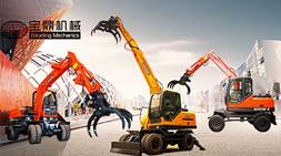 """以""""高效、节能、好用""""著称 -宝鼎轮式挖掘机抓木机三款设备市场活跃度高"""