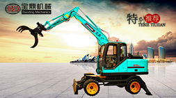 宝鼎BD95W-9轮式抓木机型号两款技术配置各自特点介绍-宝鼎抓木机厂家官方介绍