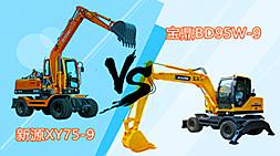 国产热销轮式挖掘机抓木机型号哪家强?BD95W-9还是XY75-9