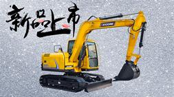 宝鼎挖掘机厂家-新款BD80-8小型挖掘机产品介绍
