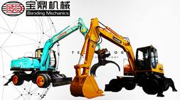 高性价比抓木机抓高5200mm,抓重800公斤到1吨,360°旋转,抓木机设备BD95W-9型号