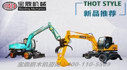 宝鼎抓木机厂家抓木机产品全系型号售价20万起进口配置,性价比更有竞争力