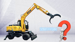 宝鼎挖掘机抓木机产品电喷OR直喷的怎么选择?