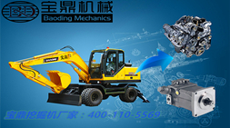 宝鼎挖掘机厂家-宝鼎BD95W-9轮式挖掘机初次入行的创业伙伴