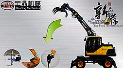 为多用途为生宝鼎发布新款轮式多用途挖掘机式抓木机-宝鼎抓木机厂家