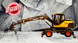 重磅! 宝鼎抓木机厂家在近期将推出2018款抓木机车型!