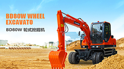 多功能搭配各种辅具-宝鼎BD80W-8轮式挖掘机工作能力拓宽增加盈利点
