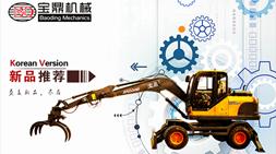 宝鼎抓木机厂家|新款抓木机上市销售,产品揭秘介绍