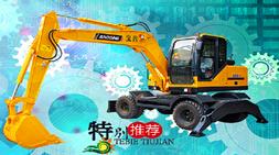 宝鼎95轮式挖掘机产品详情简介-宝鼎轮式挖掘机厂家