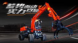 宝鼎小型号抓木机BD80W-8型号抓木机车身小巧配置更新