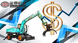 宝鼎机械2017年抓木机产品销售增长70%产品竞争力稳步提升